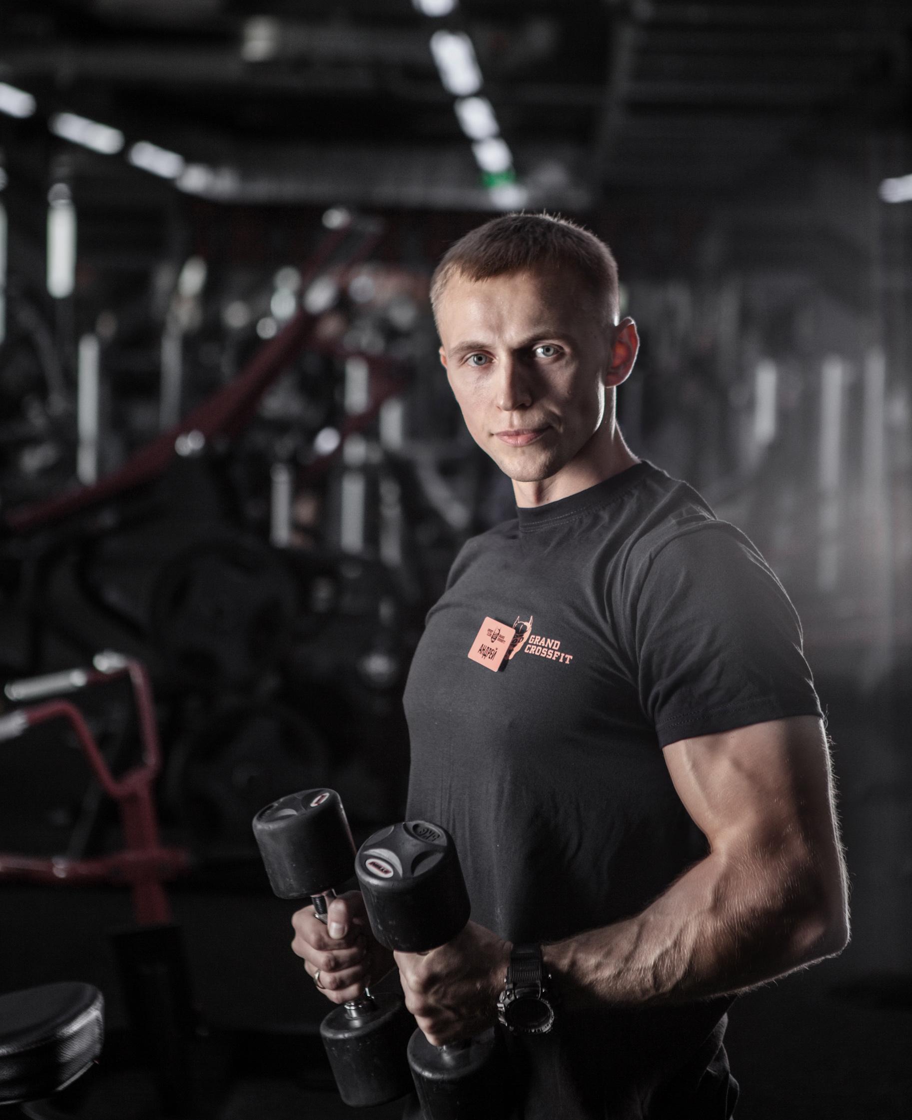 Андрей Гомзяк, DOG & Grand CrossFit