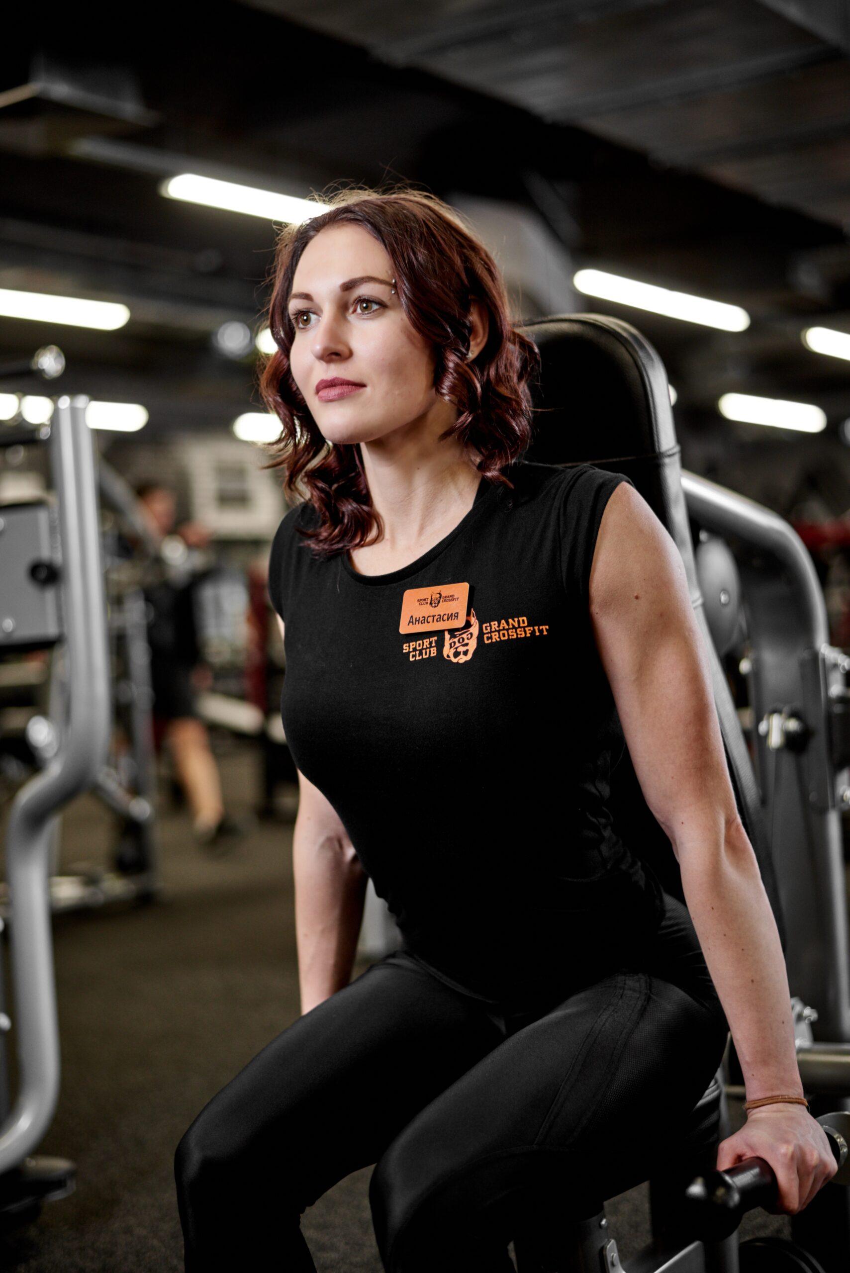 Анастасия Ливацкая, DOG & Grand CrossFit